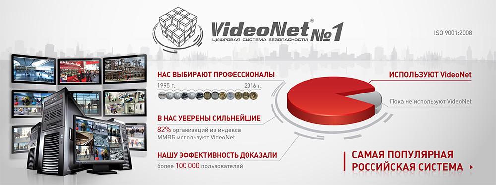 vn_2016